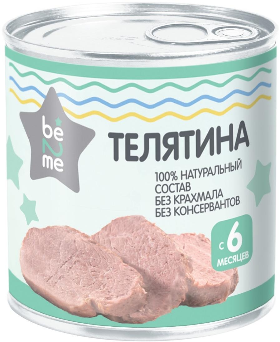 Купить Пюре мясное Be2Me Телятина с 6 мес. 100 г, Мясное пюре