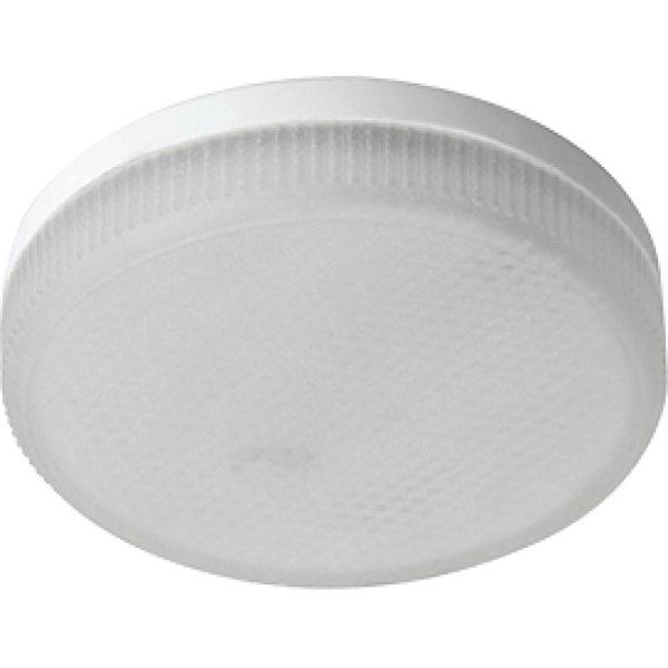 Лампа светодиодная Ecola GX70 20W 6400K 6K 111x42 матовая стекло Premium T7PD20ELC.