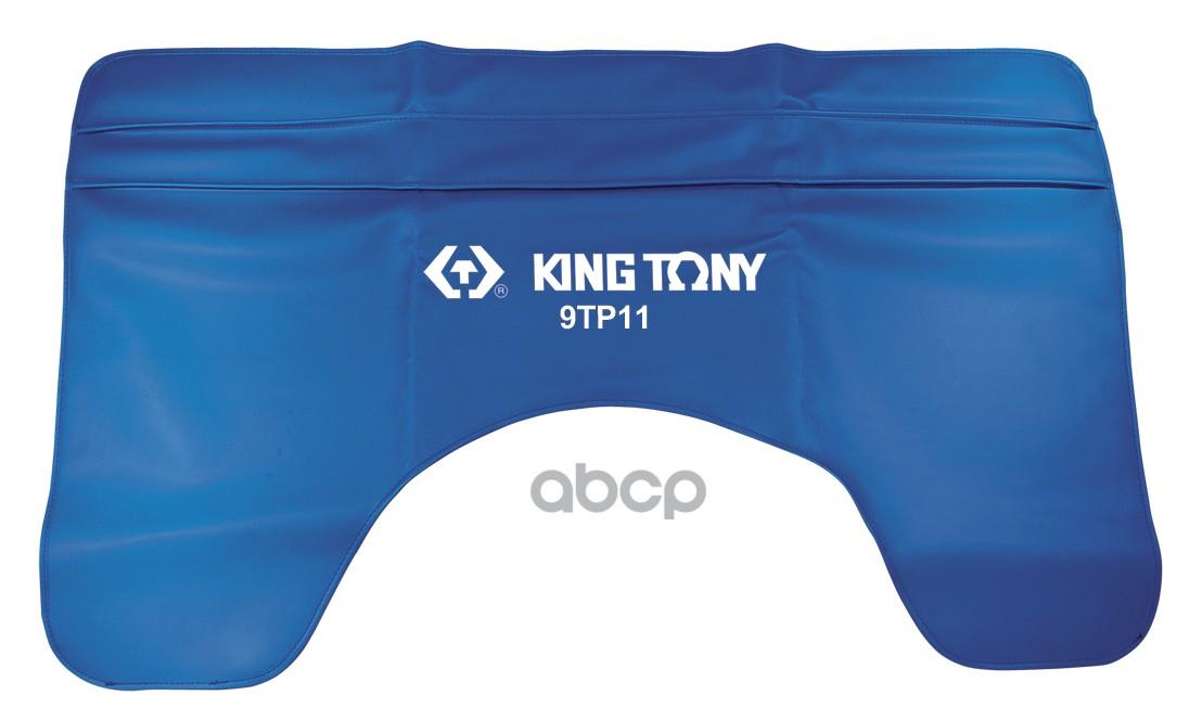 KING TONY Накидка защитная на крыло 1050х650