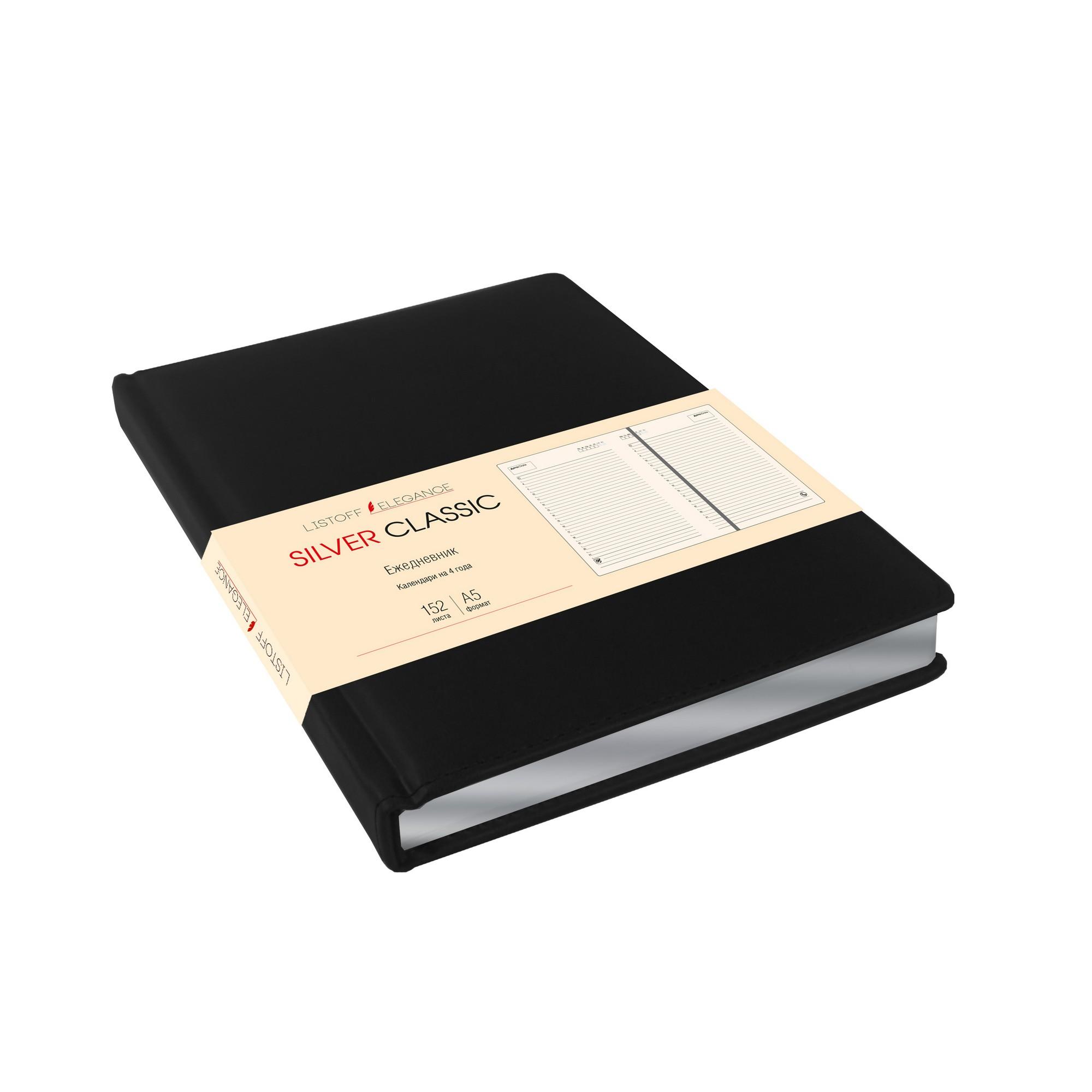 Ежедневник недатированный SILVER CLASSIC А5, 152л,ЕКСК52015201
