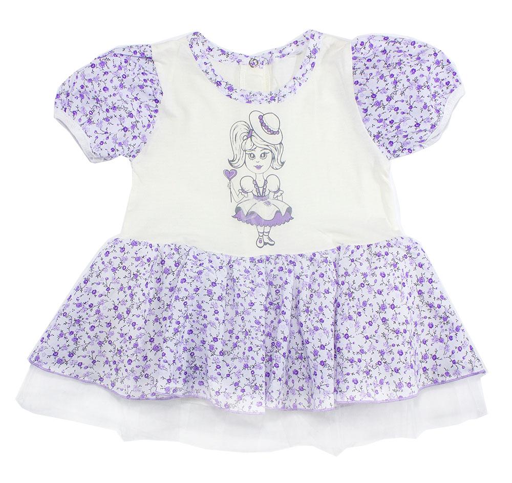 Платье для девочек Осьминожка 123-124П-26/92 многоцветный р.92