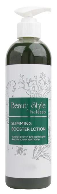 Купить Средство для тела Beauty Style Slimming Booster Lotion 200 мл