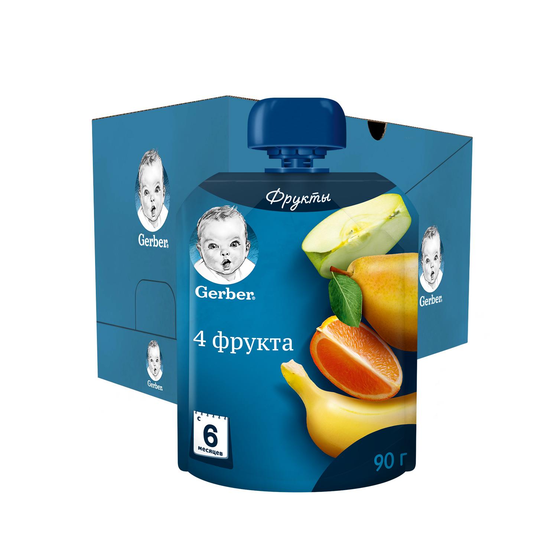 """Фруктовое пюре Gerber """"4 фрукта"""" (с 6 мес.), 8 шт по 90 г"""