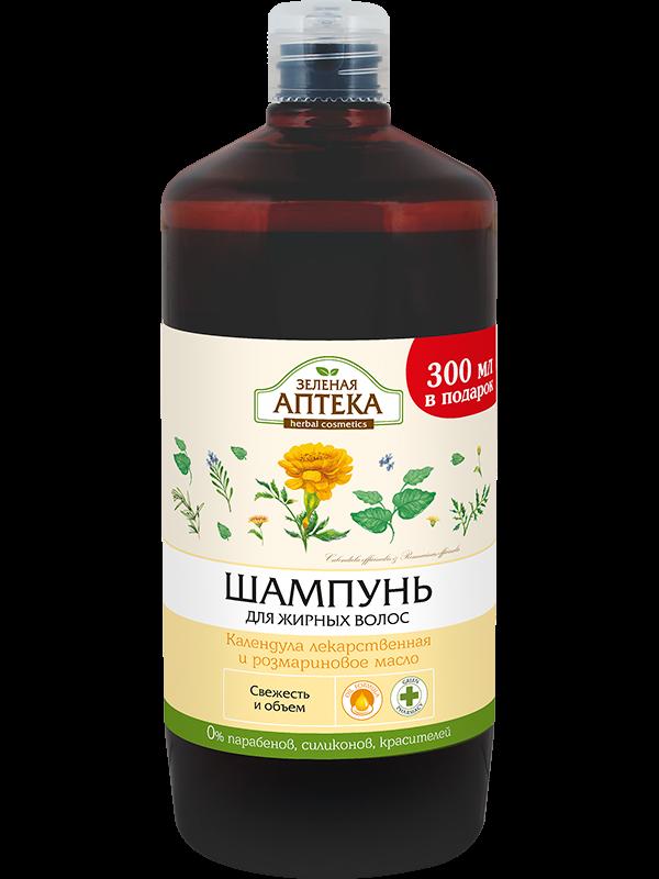 Шампунь Зеленая Аптека Для жирных волос «Календула лекарст. и розмар. масло»1000 мл