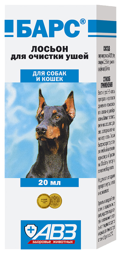 Лосьон для домашних животных Барс флакон капельница,