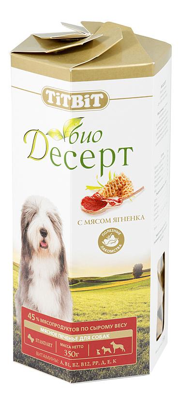 Лакомство для собак TiTBiT био Десерт, печенье с мясом ягненка стандарт, 350г