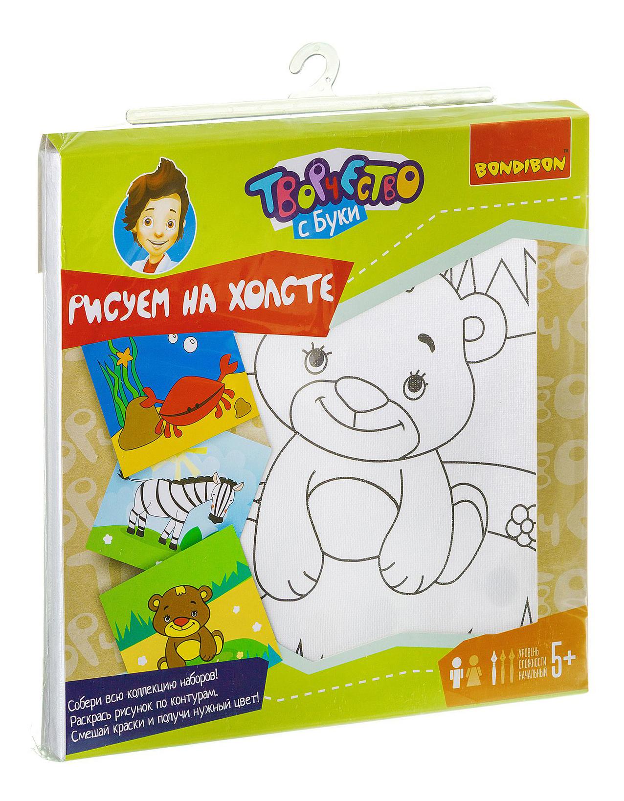 Набор для рисования Bondibon Медведь