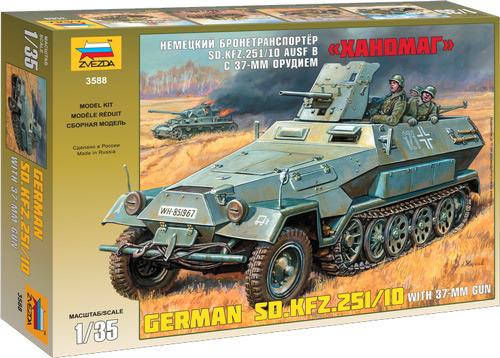 Купить Сборная модель Zvezda Немецкий бронетранспортер SD.KFZ.251/10 AUSF B Ханомаг, Модели для сборки