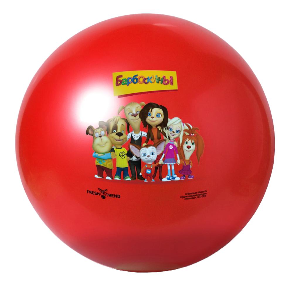 Купить Барбоскины, Мячик детский Fresh Trend Барбоскины, Детские мячи