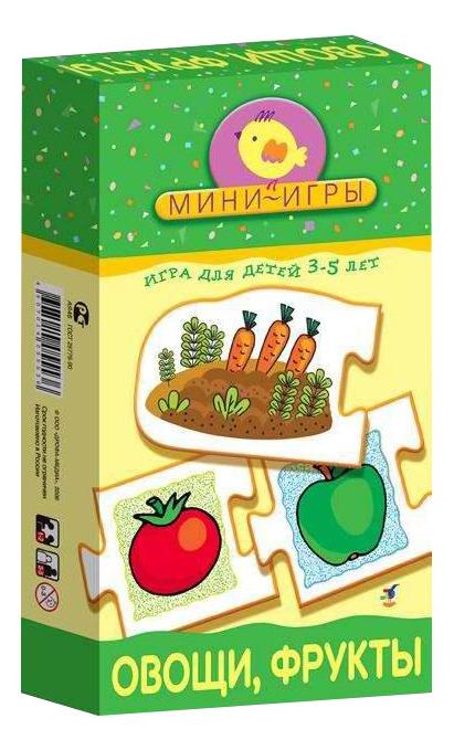 Настольная мини-игра Дрофа-Медиа Овощи, фрукты фото