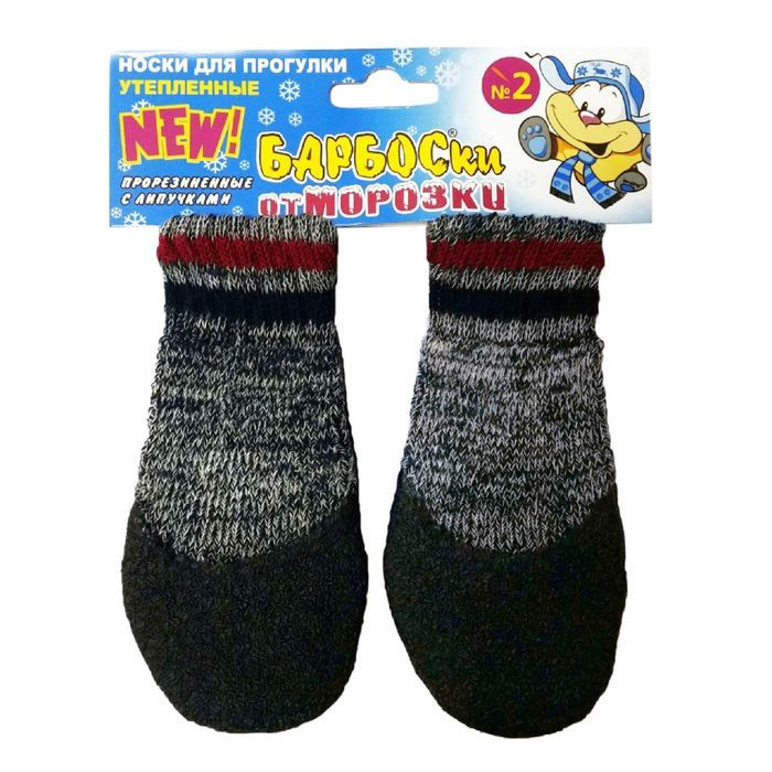 Носки для собак БАРБОСки размер S M 4 шт серый.