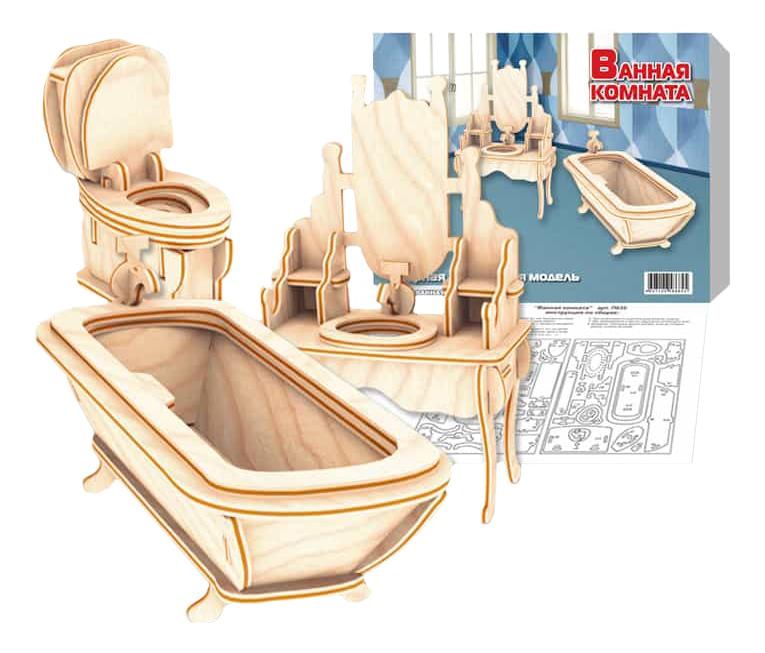 Модели для сборки Мир Деревянных Игрушек Ванная комната