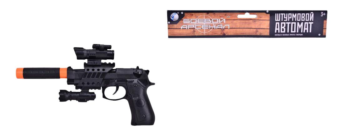 Пистолет электронный съемный глушитель Shantou Gepai 275 фото