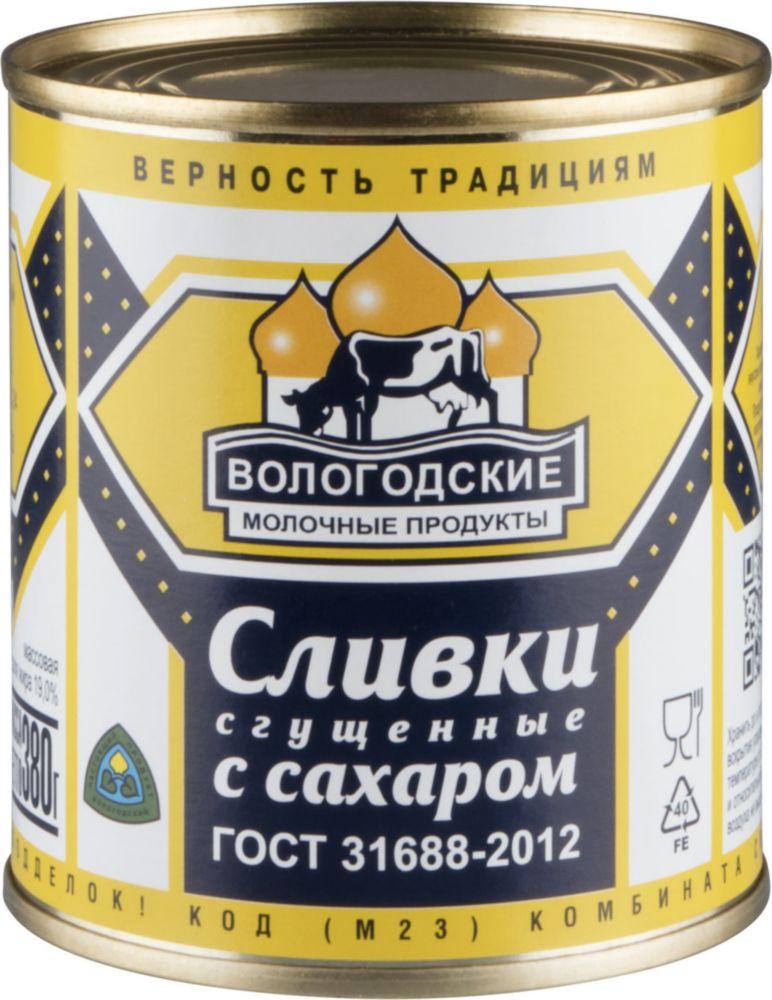 Сливки сгущенные Вологодские молочные продукты 19% с сахаром 380 г фото