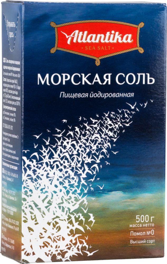 Соль морская пищевая Atlantika йодированная 500 г