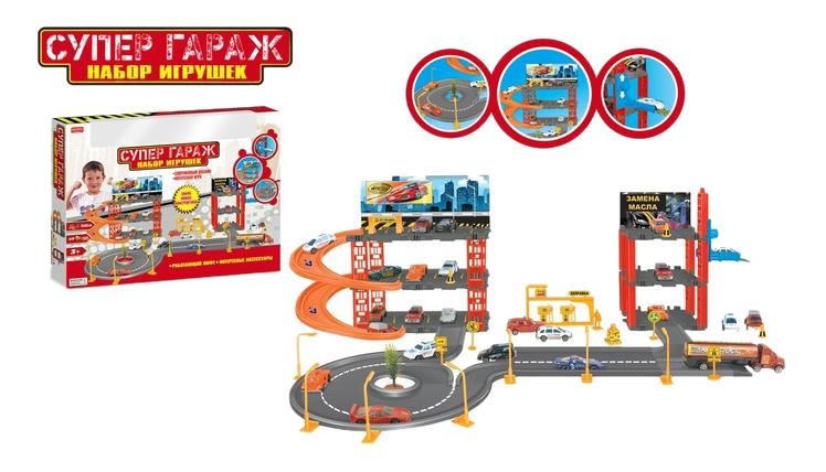 Игровой набор Супер-гараж с лифтом 4 машинки Zhorya Г39937