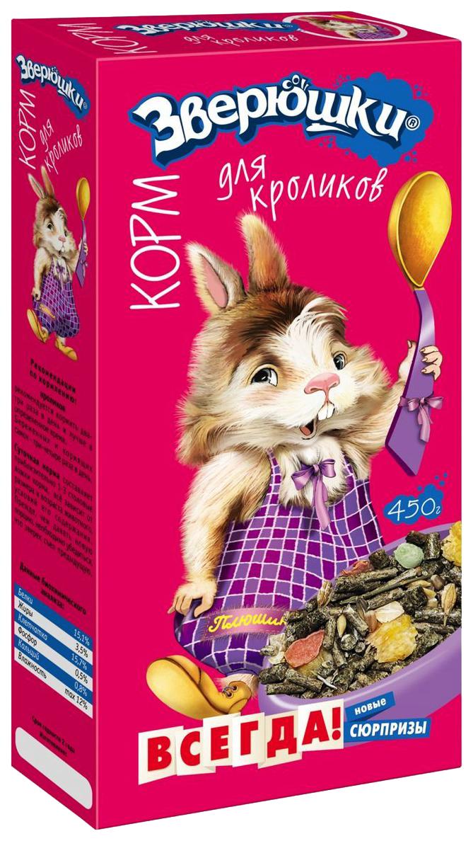 Корм для кроликов Зоомир Зверюшки 0.45 кг 1 шт