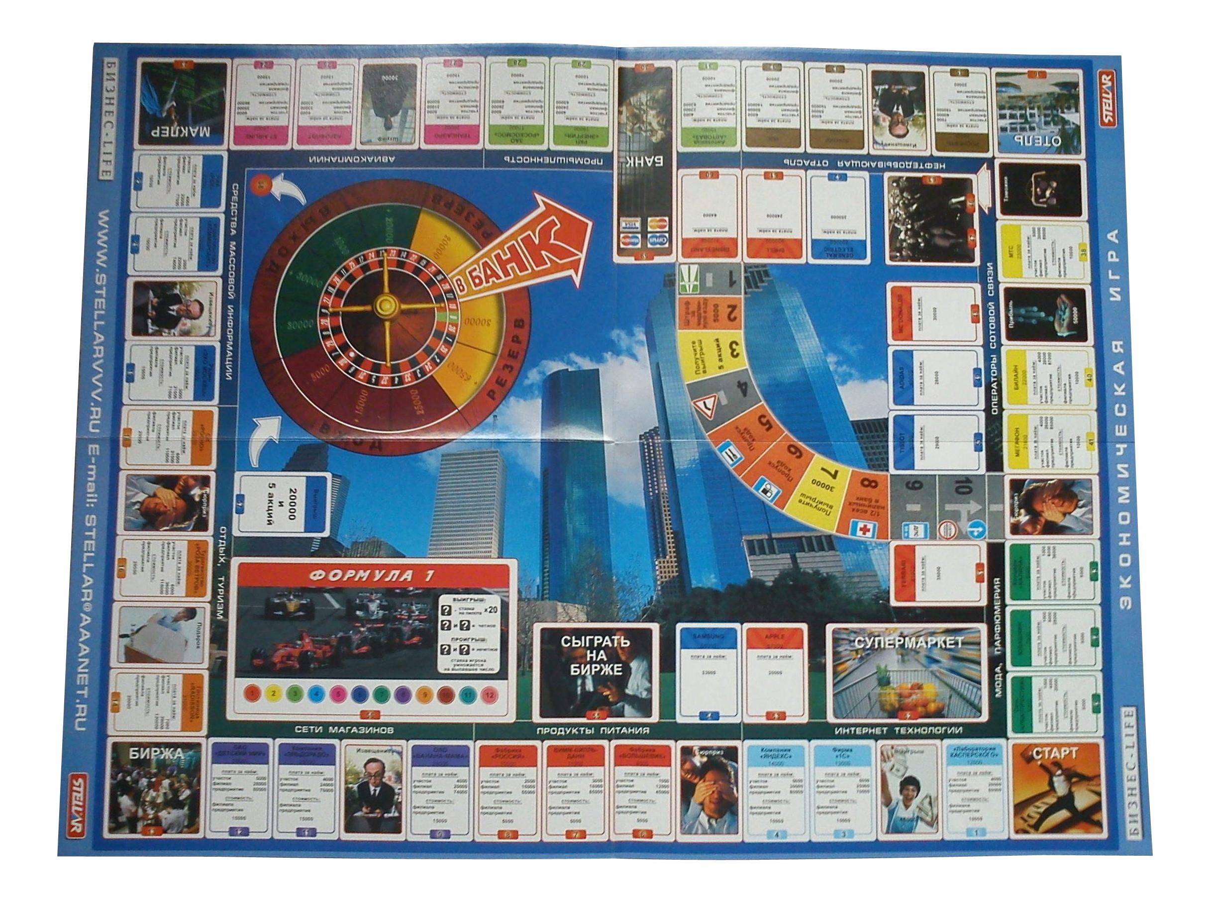 Экономическая настольная игра Бизнес Life Стеллар Р62284