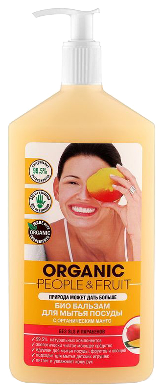 Бальзам для мытья посуды Organic People&Fruit