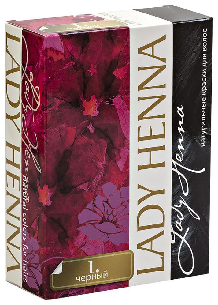 Краска для волос Lady Henna На основе хны Черный 6 шт x 10 г