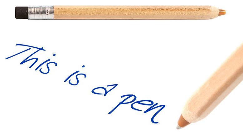 Ручка шариковая Balvi Cache Черная фото