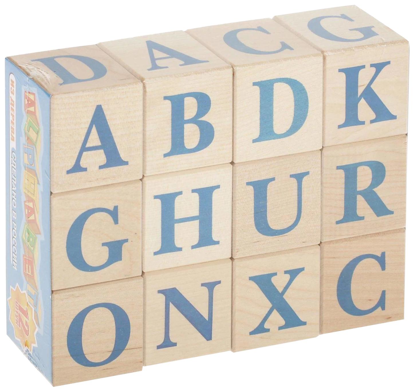 Купить Развивающая игрушка ПЕЛСИ Кубики Алфавит английский 12 шт, Пелси,