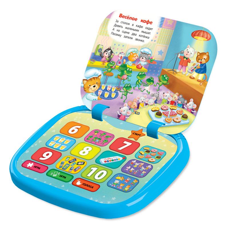 Купить Планшетик Малышок Первые уроки, МалышОК, Интерактивные мягкие игрушки