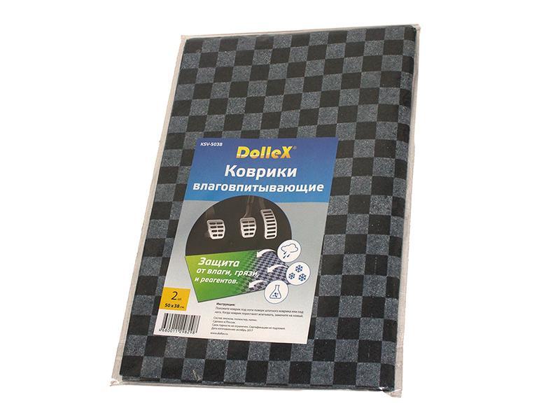 Коврик влаговпитывающий Dollex  в салон автомобиля