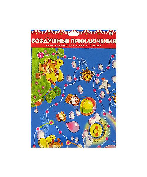 Купить Дрофа-медиа Игра-ходилка. Воздушные приключения, арт. 1774, Дрофа-Медиа, Семейные настольные игры