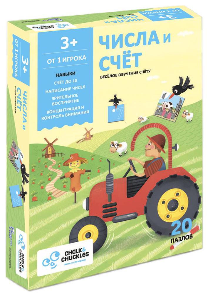 Купить Дидактическая игра Chalk & Chuckles Числа и Счет, Chalk and Chuckles,