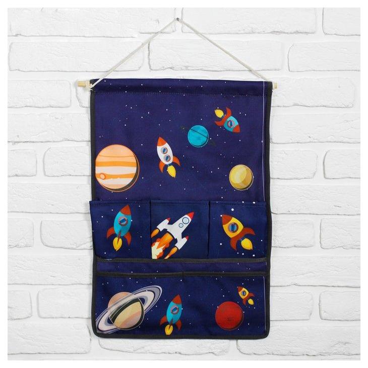 Кармашек для детской комнаты «Космос» Sima-Land