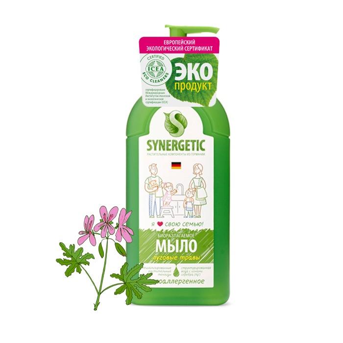Купить Жидкое мыло SYNERGETIC Луговые травы с эффектом увлажнения, гипоаллергенное, 0, 5л, жидкое мыло 500 мл