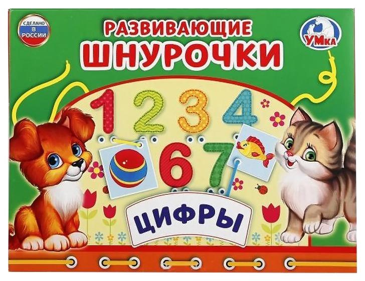 Логические игры Умка игра-шнуровка Цифры