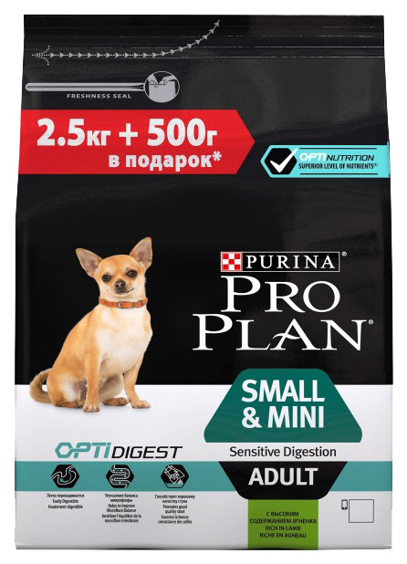 PRO PLAN OPTIDIGEST SMALL #AND# MINI ADULT