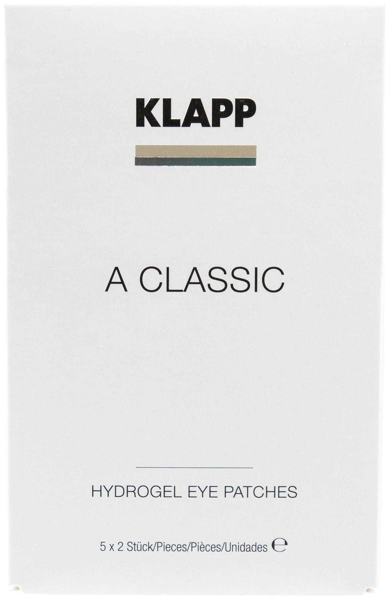 Маска для глаз Klapp A Classic Hydrogel