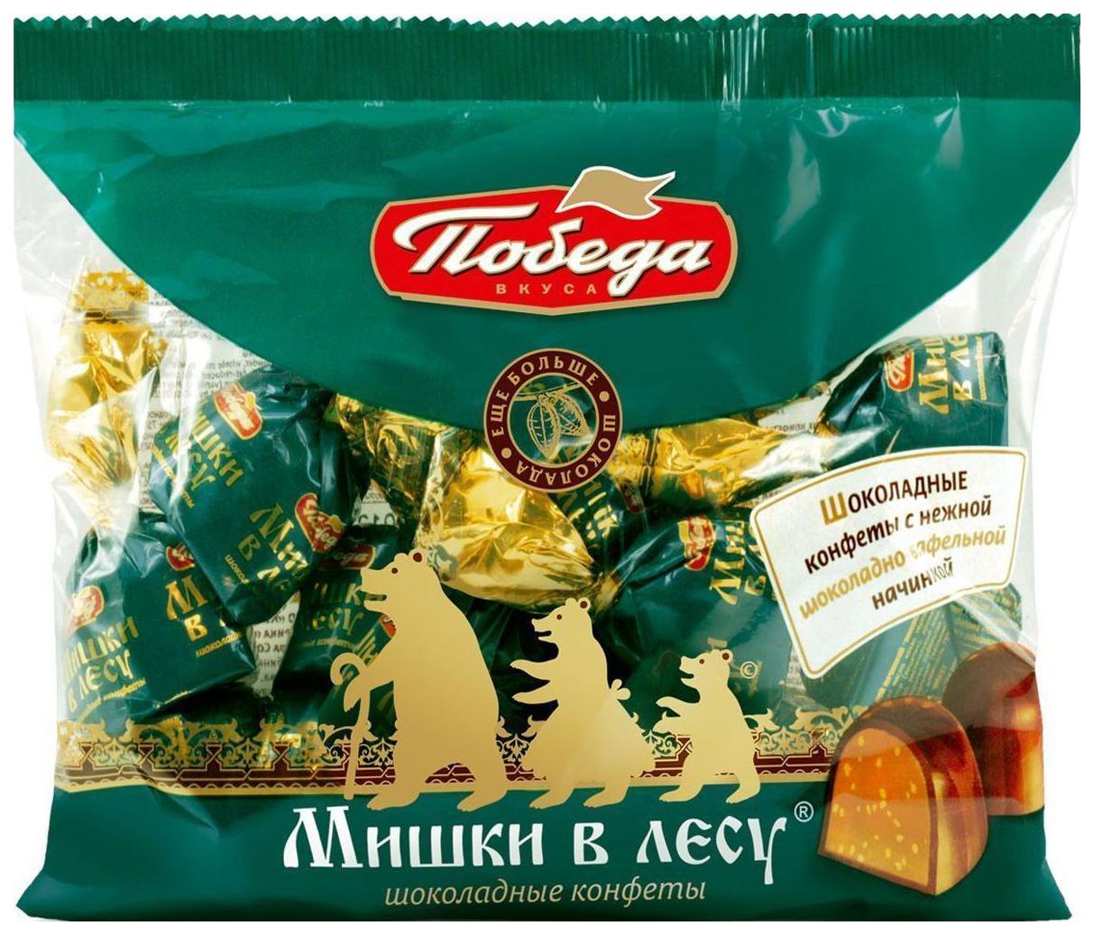 Конфеты шоколадные Победа вкуса мишки в лесу с шоколадно-вафельной начинкой 200 г фото