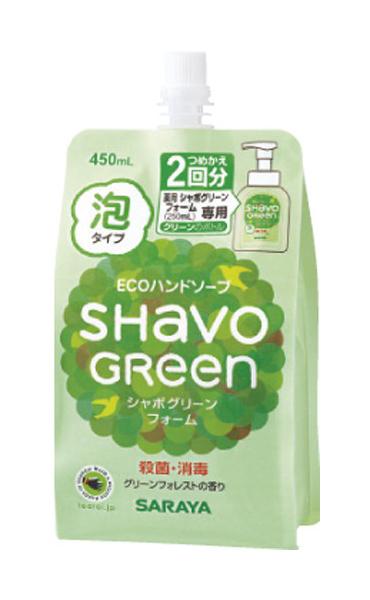 Жидкое мыло Saraya Shavo Green 450 мл