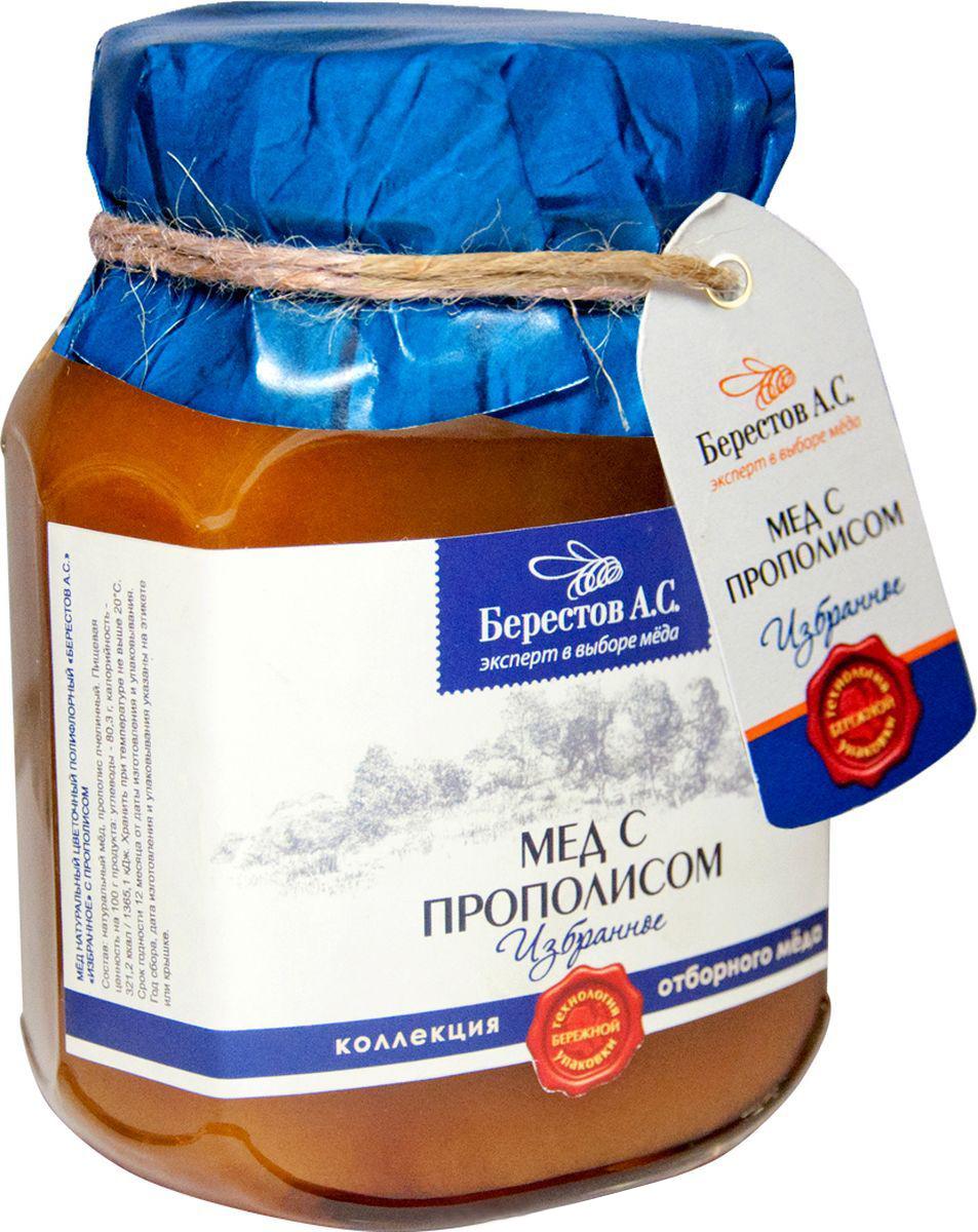 Мед натуральный Берестов А.С. с прополисом 500 г