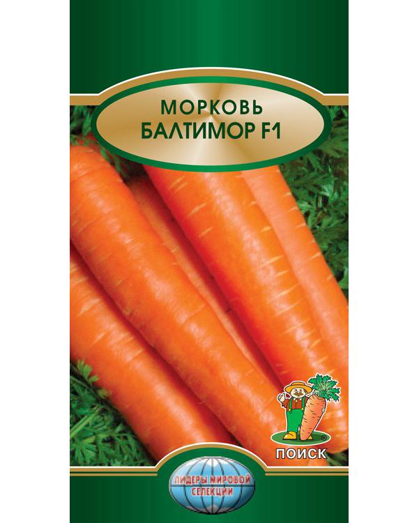 Семена Морковь Балтимор F1, 0,5 г, Поиск