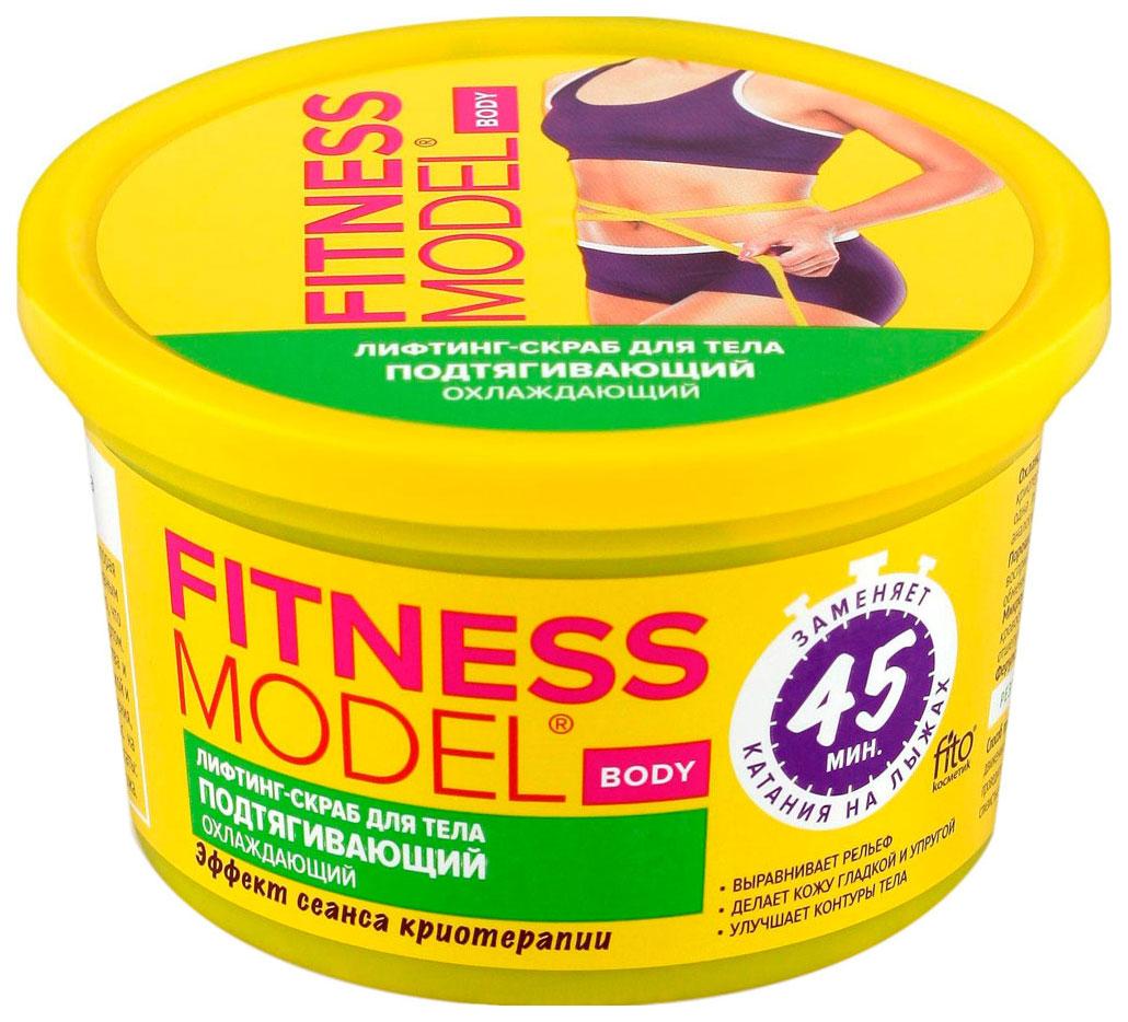 Купить Скраб для тела ФИТОКосметик Fitness Model Подтягивающий Охлаждающий 250 мл, Фитокосметик