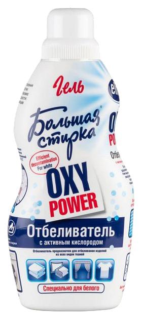 Отбеливатель Большая стирка oxy power с активным кислородом 1 кг.