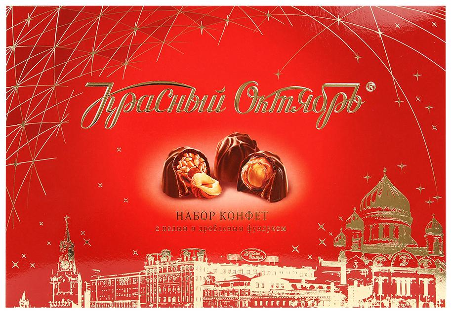 Набор конфет Красный Октябрь Москва 200 г фото
