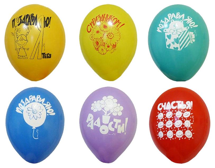 Воздушные шары Belbal Поздравления 5 шт. 30 см фото