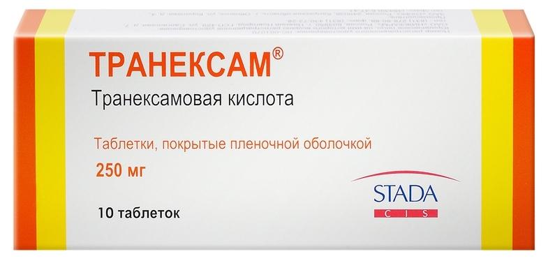 Транексам таблетки 250 мг 10 шт.