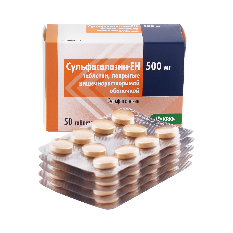 Сульфасалазин-ЕН таблетки, покрытые оболочкой раствор./кишечн. 500 мг 50 шт.
