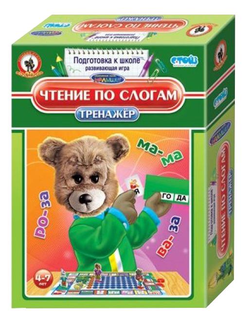 Купить Семейная настольная игра Русский стиль Тренажер. Чтение по слогам, Семейные настольные игры