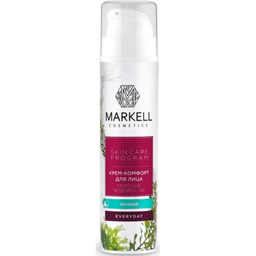 Крем-комфорт для лица ночной Markell Everyday с морскими водорослями 50 мл