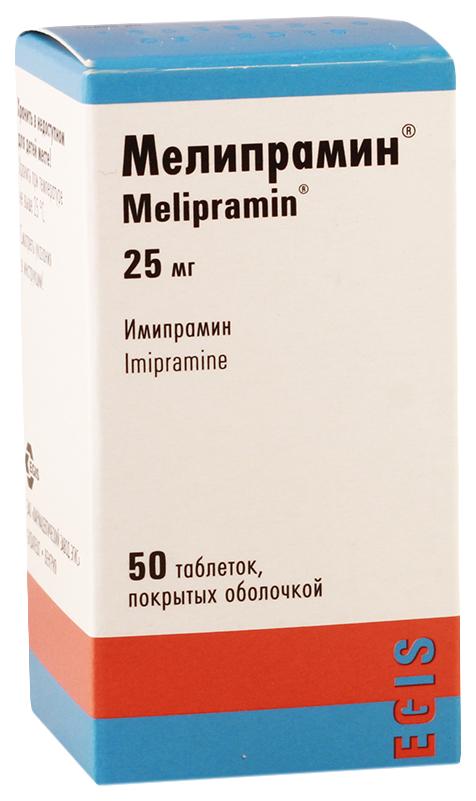 Мелипрамин таблетки 25 мг 50 шт.