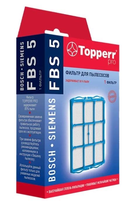 Фильтр для пылесоса Topperr FBS5