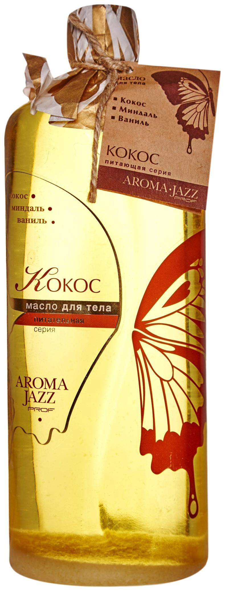 Купить Масло для тела Aroma Jazz Кокос 1 л